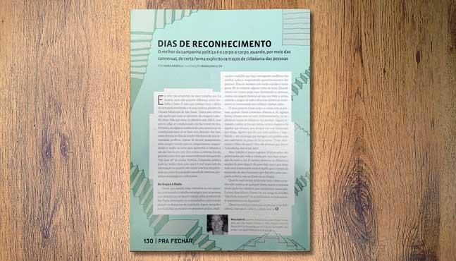 Ilustración para el articulo: Días de reconocimiento  :: Mada Elek