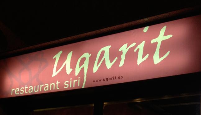 Fachada Restaurante Ugarit  :: Mada Elek